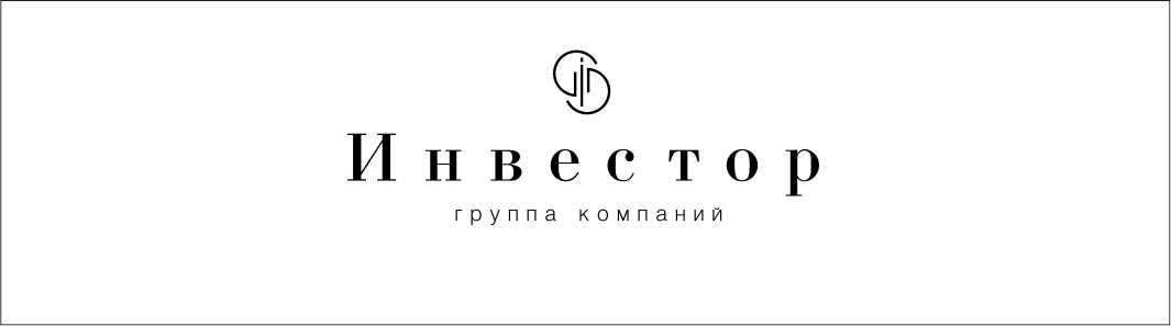 Логотип - Инвестор вариант 2