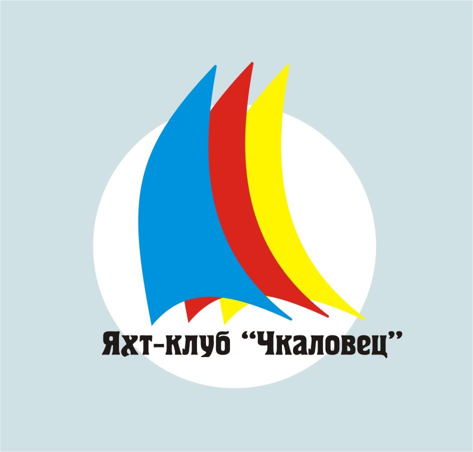 Логотип Яхт-клуб Чкаловец